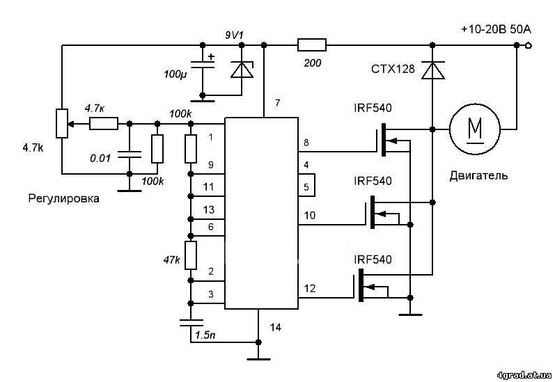 Схема регулятора оборотов электродвигателя 24 в6